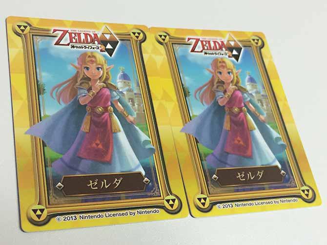 ゼルダ-カード2枚
