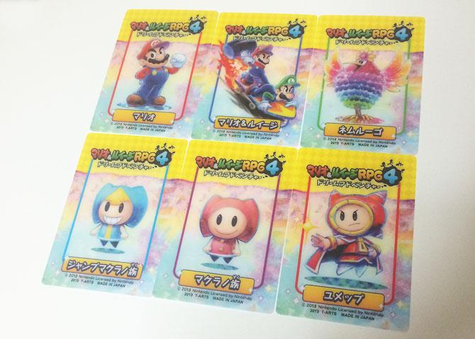 マリオ&ルイージRPG4カード2