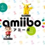 amiibo公式サイト