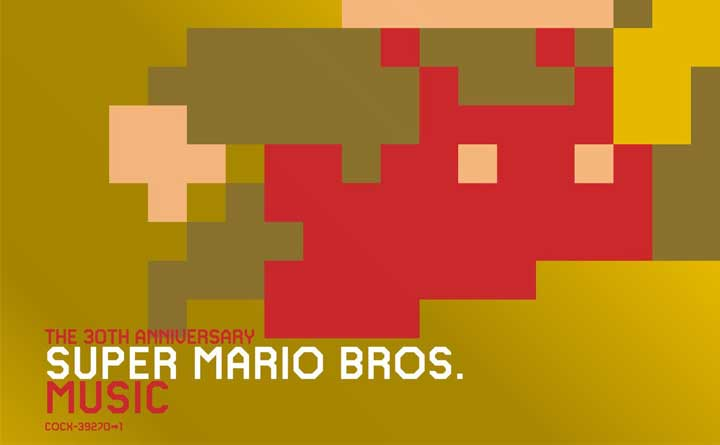 30周年記念盤スーパーマリオブラザーズミュージック