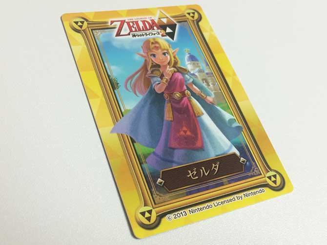 ゼルダ-カード