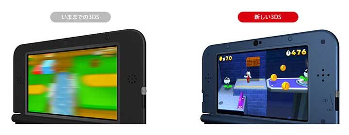 実はこんなにパワーアップ!旧型3DSとNew3DSの違いを紹介します ...