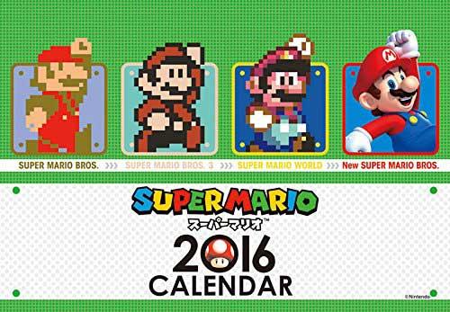 マリオカレンダー