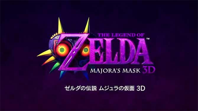 ムジュラの仮面3D