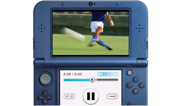 動画3DS
