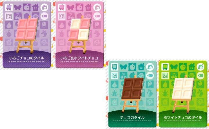 チョコレート風マイデザイン
