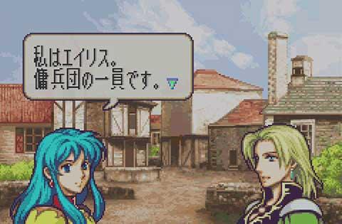 第2章の村