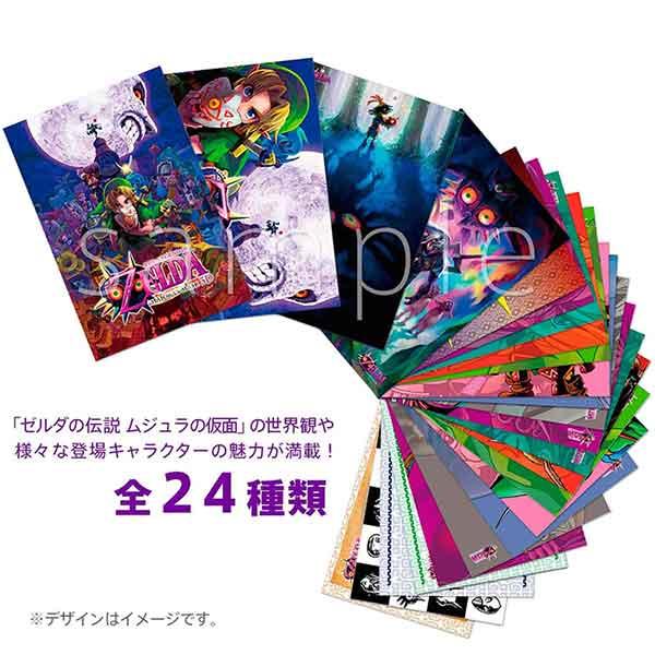 ポストカードのデザイン