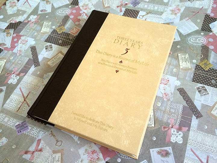 連用日記2