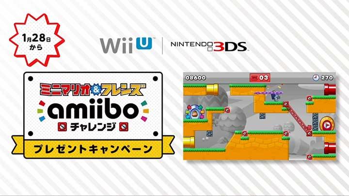 ミニマリオamiiboチャレンジの詳細